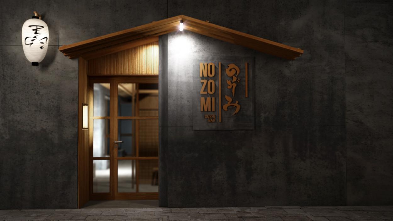Aussenansicht-No-Zo-Mi_Sushi.jpg